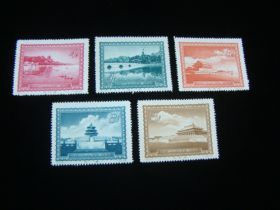 China P.R. Scott #290-294 Set Mint Never Hinged