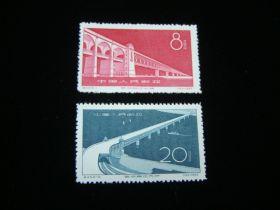 China P.R. Scott #319-320 Set Mint Never Hinged