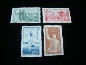 China P.R. Scott #194-197 Set Mint Never Hinged