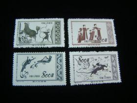 China P.R. Scott #151-154 Set Mint Never Hinged
