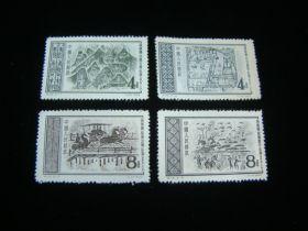 China P.R. Scott #295-298 Set Mint Never Hinged