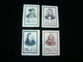 China P.R. Scott #202-205 Set Mint Never Hinged